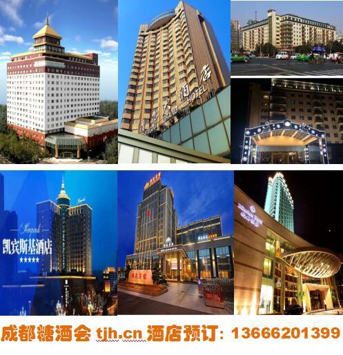 中国必威体育app官方网新闻图片